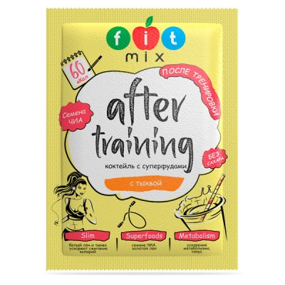 Коктейль льняной «Fit Mix After Training» с тыквой, 20г