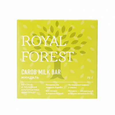 Royal forest carob milk bar (миндаль), 75г