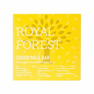 Royal forest carob milk bar (необжаренный кэроб), 75г