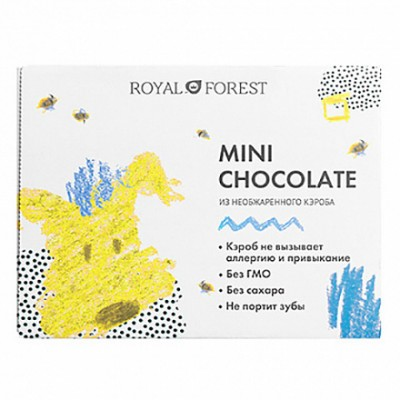 Mini chocolate из необжаренного кэроба, Royal Forest, 30г